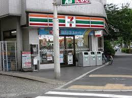 セブン-イレブン新宿西落合1の東店の画像1