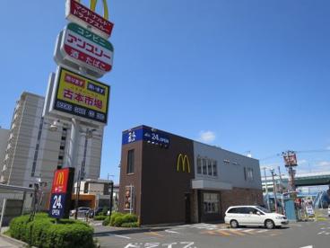 マクドナルド1号線太子橋店の画像1