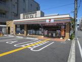 セブンイレブン京阪本通1丁目東店
