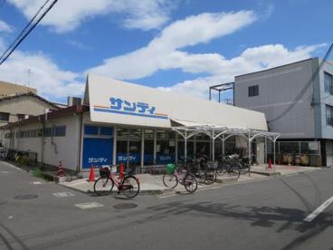 サンディ守口寺内店の画像1