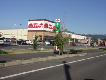 エレナ 竹松店の画像1
