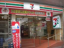 セブン‐イレブン 新宿6丁目店の画像1