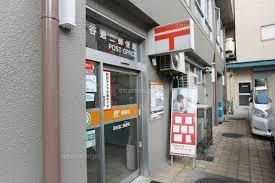 四谷通二郵便局の画像1