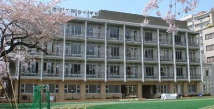 新宿区立四谷小学校の画像1