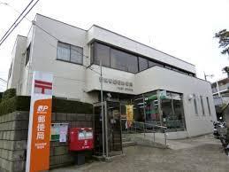 世田谷千歳台郵便局の画像1
