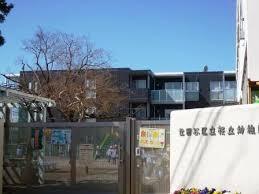 世田谷区立 桜丘幼稚園の画像1