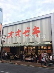 オオゼキ高田馬場店の画像1