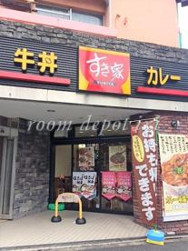 すき家 高田馬場駅北店の画像1
