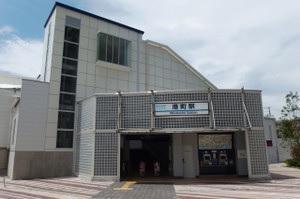 港町駅の画像1
