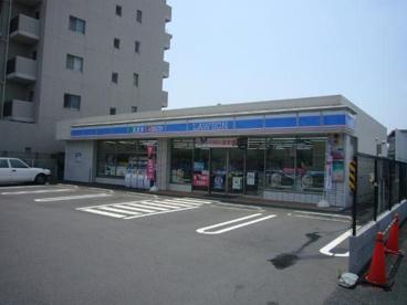 ローソン 千住桜木一丁目店の画像1
