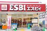 エスビィ清瀬店
