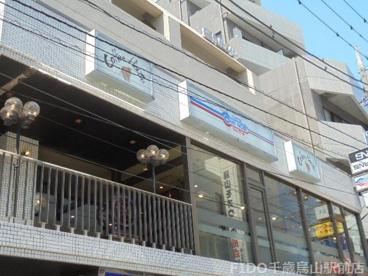 シャノアール千歳烏山店の画像1