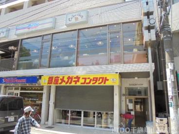 銀座メガネ千歳烏山店の画像1