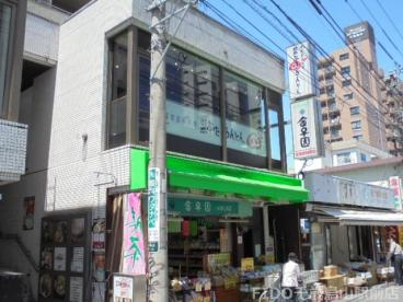 金子園烏山店の画像1