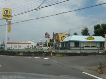 元気寿司大穂店の画像1