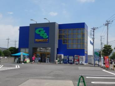 WonderGOO 大穂店の画像1