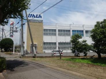 茨城県信用組合 大穂支店の画像1