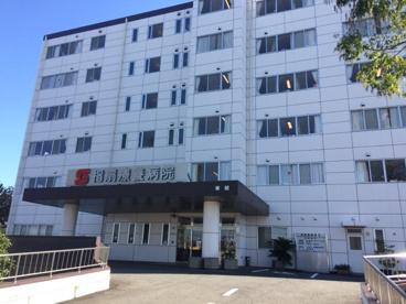 指扇病院の画像2