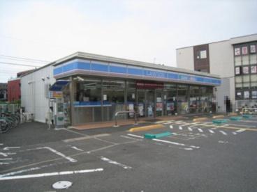 ローソン 七里駅前店の画像1