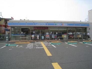 ローソン 七里駅前店の画像2