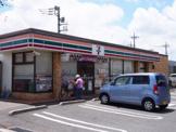 セブンイレブン 流山東初石3丁目店
