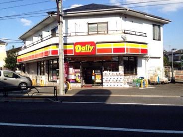 デイリーヤマザキ多摩堤通り店の画像1