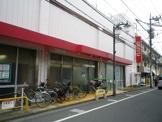 西友石神井公園店