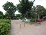 高野台中央公園