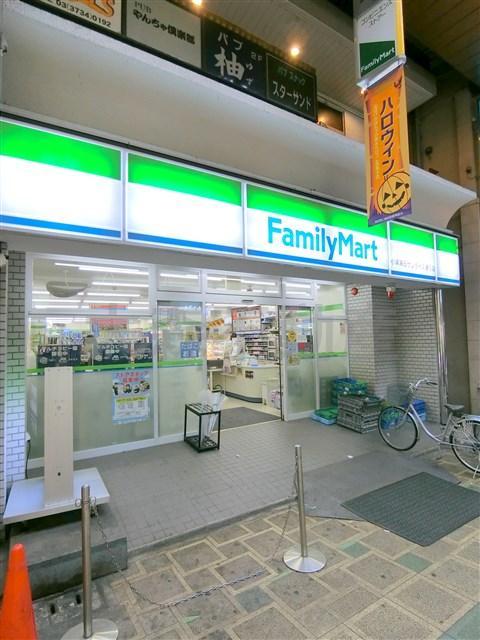 ファミリーマート小浦蒲田サンライズ通り店の画像