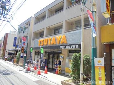 TSUTAYA千歳烏山店の画像1