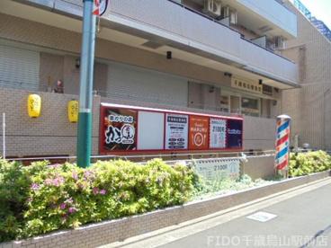 串カツの店 かつーん千歳烏山店の画像1