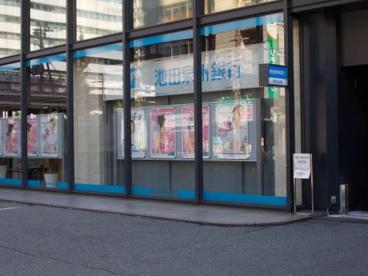池田泉州銀行 江坂支店の画像1