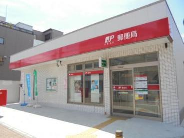 大阪夕凪橋郵便局の画像1