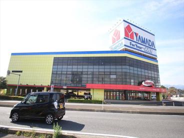 ヤマダ電機 テックランド厚木店の画像1
