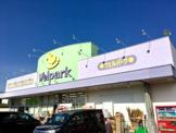 ウェルパーク 新座野寺店