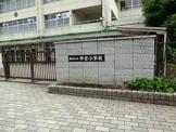 練馬区立早宮小学校