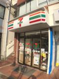 セブンイレブン世田谷上北沢駅前店