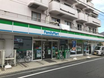 ファミリーマート浜田山駅北店の画像1