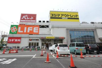 コジマ アウトレット堺店の画像1