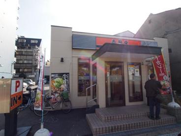 吉野家 朝潮橋店の画像1