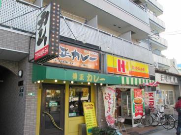 ほっかほっか亭 朝潮橋店の画像1