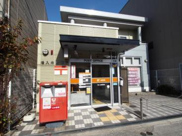 港入舟郵便局の画像1