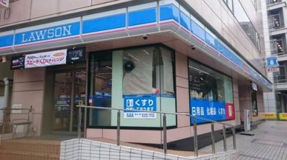 ローソン恵比寿三丁目店の画像1