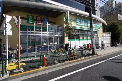業務スーパー 東中野店の画像1