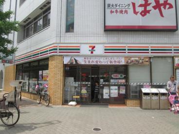 セブン-イレブン大阪天保山店の画像1