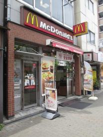 マクドナルド 大阪港駅前店の画像1