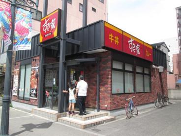 すき家 大阪港駅前店の画像1