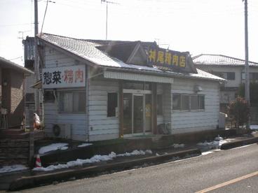 神尾精肉店の画像1