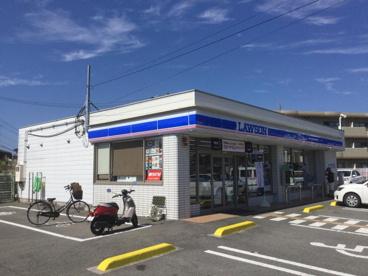 ローソン 高知一宮店の画像1