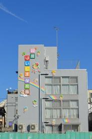 拝島保育園の画像1